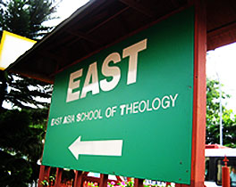 EAST entrance signboard